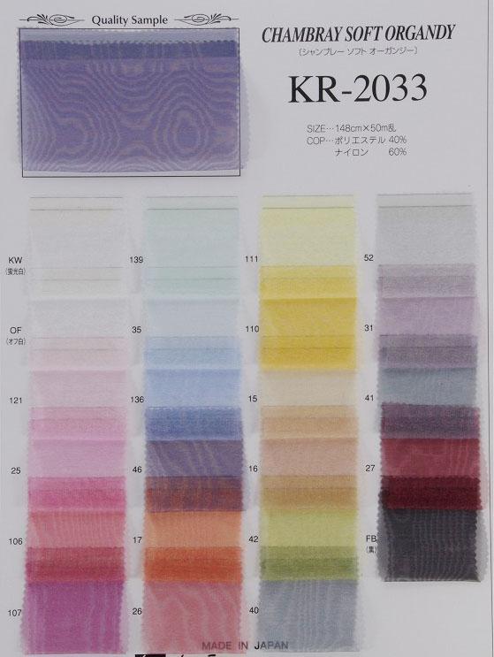 KR2033