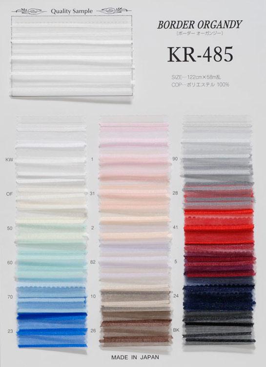 KR485