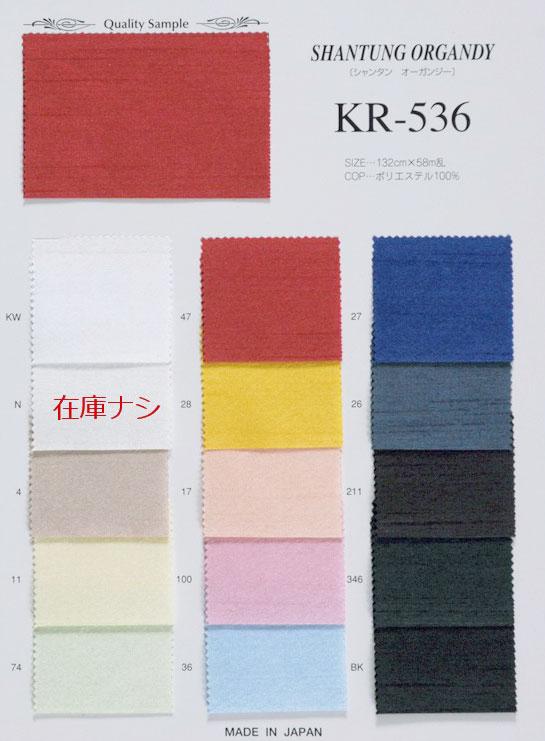 KR536
